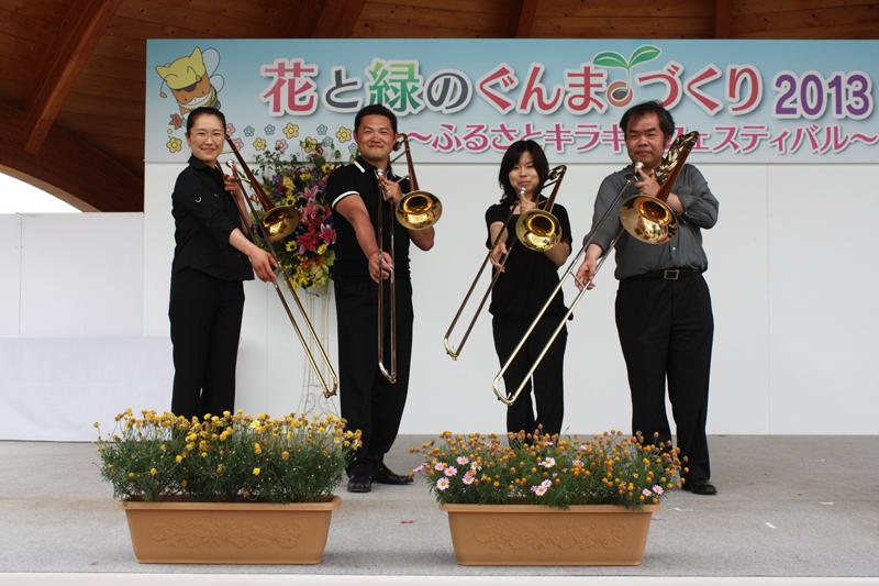 2013/5/19 花と緑のぐんまづくり